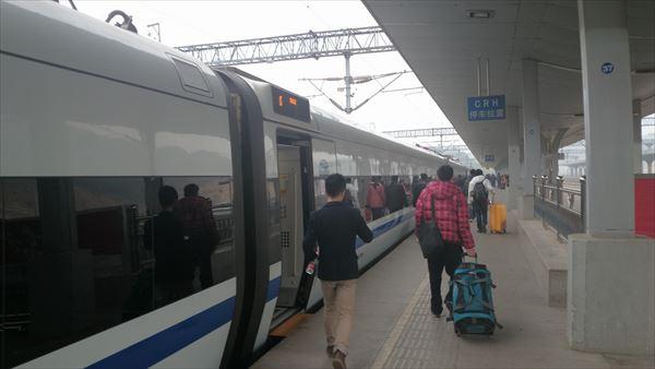義烏 上海 新幹線