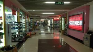 義烏市場 店