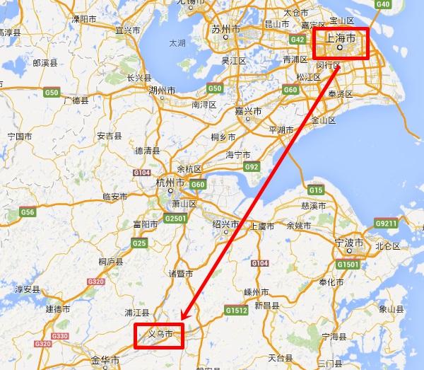 上海から義烏