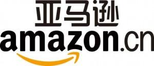 Amazon カート 自己発送