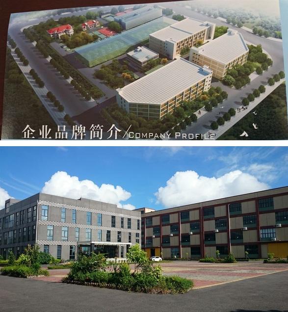 中国アダルト工場