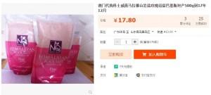 Baidu IME_2015-4-16_11-22-36