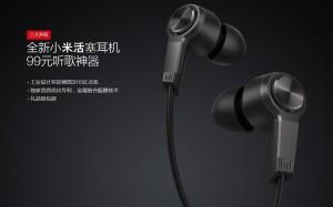 Baidu IME_2015-6-2_9-49-49
