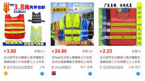 中国輸入 作業服
