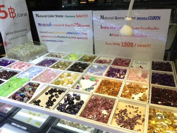 タイの宝石安い
