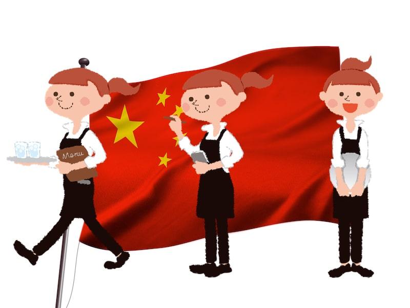 中国 飲食店