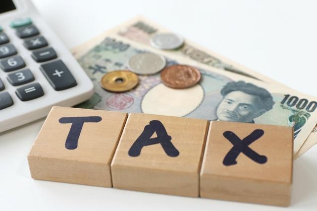 物販 税金