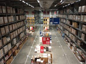 IKEA 中国