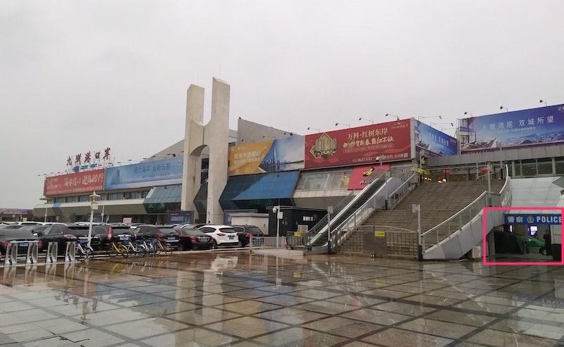 珠海九州港フェリー乗り場