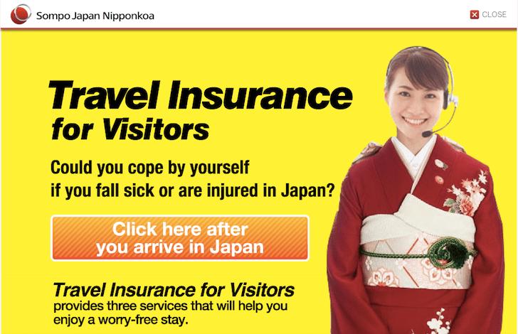 海外居住保険日本一時帰国