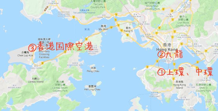 珠海 香港 フェリー