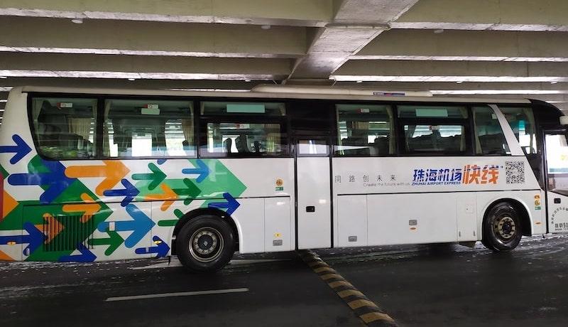 珠海空港バス