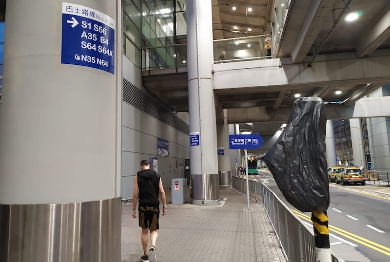 香港大橋バス乗り場