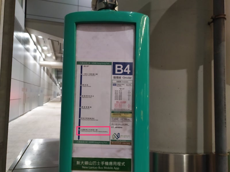 珠海マカオ香港大橋行きバス