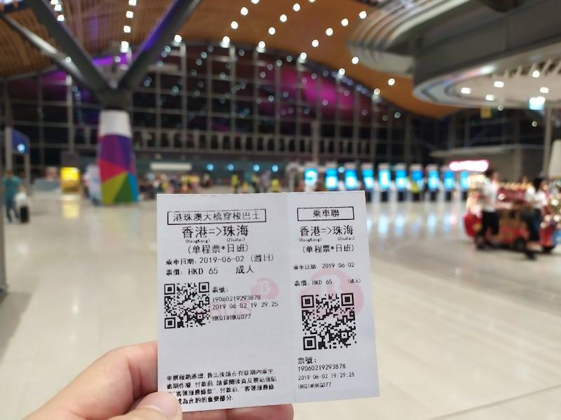 香港マカオ珠海大橋バス
