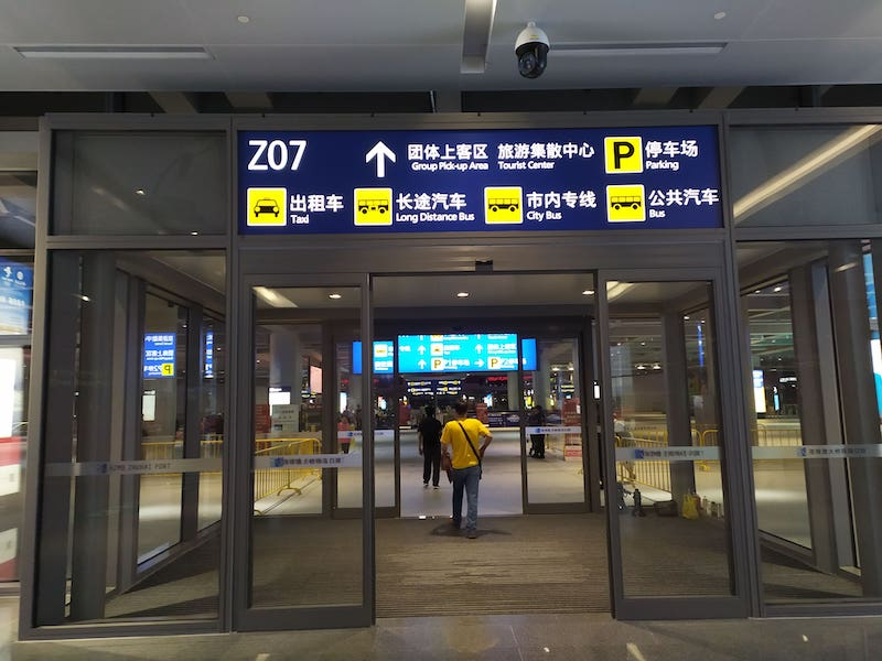 香港珠海国境