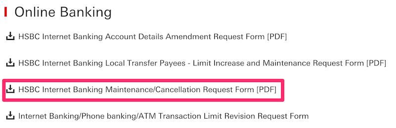 HSBC香港ネットバンキング申請書