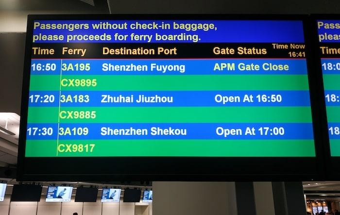 香港空港 フェリー 時刻表